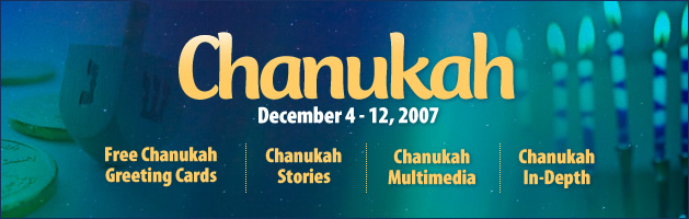 Chanukah Site Banner - 465